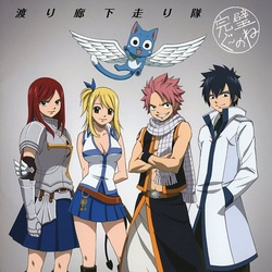 Jigsaw puzzle: Fairy tail