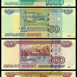 Jigsaw puzzle: Russian money