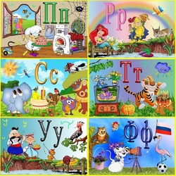 Jigsaw puzzle: Children's alphabet
