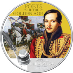 Jigsaw puzzle: Lermontov - poet of the Golden Age