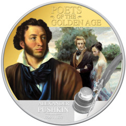 Jigsaw puzzle: Pushkin - poet of the Golden Age