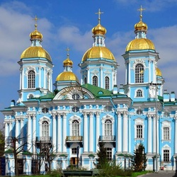 Jigsaw puzzle: Naval Cathedral of St. Nicholas the Wonderworker and the Epiphany