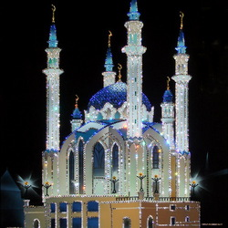 Jigsaw puzzle: Kul Sharif Mosque