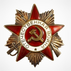 Jigsaw puzzle: Order of the Patriotic War