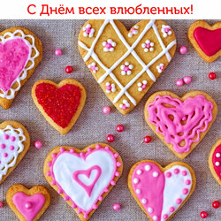 Jigsaw puzzle: Happy Valentine's Day