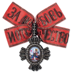 Jigsaw puzzle: Badge to the Order of St. Catherine