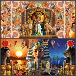 Jigsaw puzzle: Ancient Egypt
