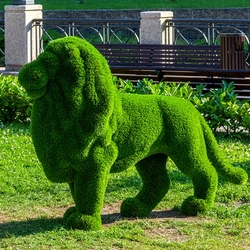 Jigsaw puzzle: Topiary art