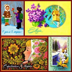 Jigsaw puzzle: Retro postcards