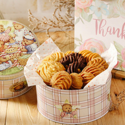 Jigsaw puzzle: Cookies in a box
