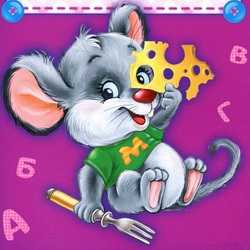 Jigsaw puzzle: Mouse cheese