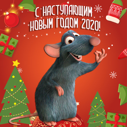 Jigsaw puzzle: Happy New Year of the Rat!