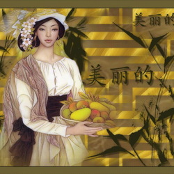 Jigsaw puzzle: Girl with fruit
