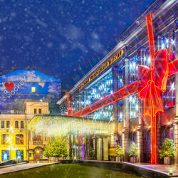 Jigsaw puzzle: Festive Moscow