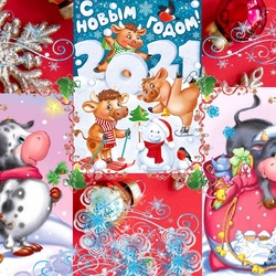 Jigsaw puzzle: Happy New Year!