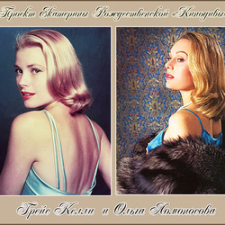Jigsaw puzzle: Grace Kelly and Olga Lomonosova