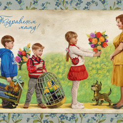 Jigsaw puzzle: Congratulations to mom!