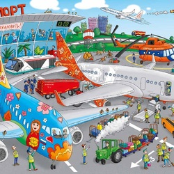 Jigsaw puzzle: The airport