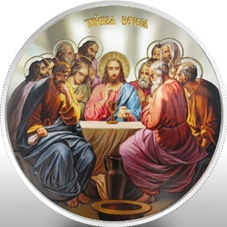 Jigsaw puzzle: Last supper