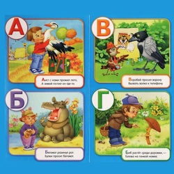 Jigsaw puzzle: Fun ABC