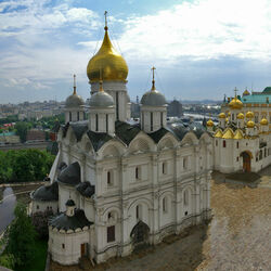 Jigsaw puzzle: Church of the Archangel Michael in Moscow